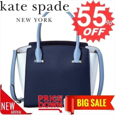 ケイトスペード バッグ ショルダーバッグ kate spade  PXRUA267 417  比較対照価格71,986円