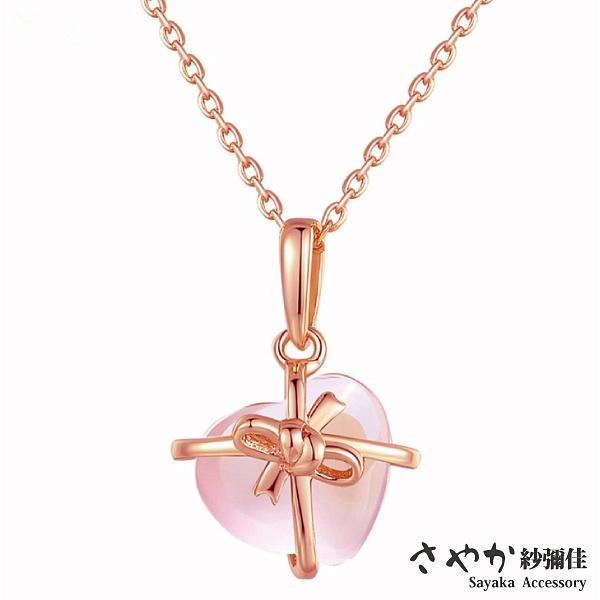 【Sayaka紗彌佳】最特別的禮物愛心蝴蝶結月光石造型銀項鍊