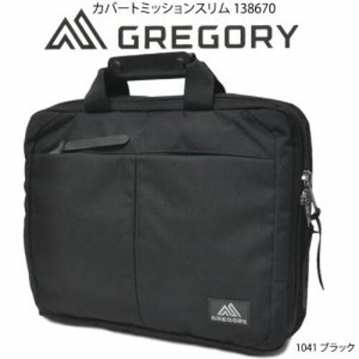 GREGORY グレゴリー バッグ カバートミッションスリム V3 138670-1041 13J29046 ビジネス ディパック リュック ブラック 黒 バッグ