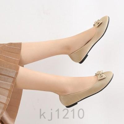 ラウンドバレエシューズパンプスレディース軽量フラットシューズリボン靴23.0cm-26.0cm