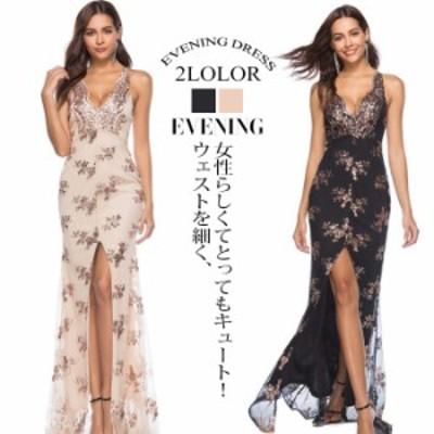 パーティードレス マーメイド 大人 上品 ロングドレス キャバドレス マーメイドドレス ナイトドレス 披露宴 結婚式 イブニングドレス マ