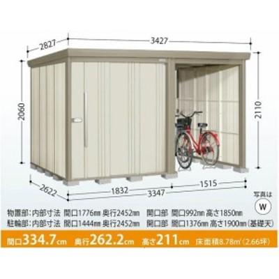 タクボ物置 Mr.ストックマン プラスアルファ  TP-3326(一般型・標準屋根) 中・大型物置 駐輪 収納庫 屋外 物置き 送料無料