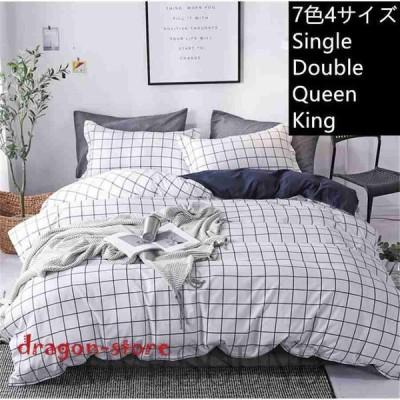 セット 枕カバー 洋式和式兼用 ベッドカバー 可愛い 柔らかい クイーン シングル おしゃれ セダブル 寝具セット 布団カバー 防臭 防ダニ 暖かい