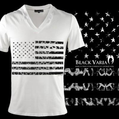 メール便可/1枚まで Tシャツ 半袖 Vネック 星条旗 星 国旗 アメリカ USA アメリカン ヒョウ 豹 メンズ(ホワイト白グレー灰) zkk050