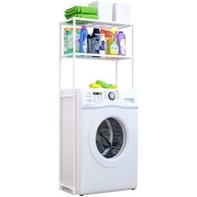 ランドリーラック 洗濯機ラック おしゃれ 収納 洗濯機 ランドリーラック 収納ラック 北欧 洗濯棚 シンプル ホワイト 68*27.8*134cm
