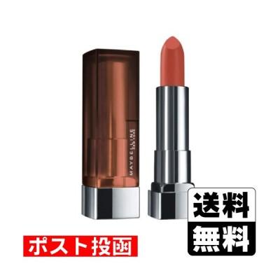 ■ポスト投函■メイベリン カラーセンセーショナル リップスティック N 502