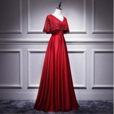結婚式 ドレス ぽっちゃり 4色 S-3L 大きいサイズ 予約 袖あり 五分袖 レース 切替 ワンピース WM-10026 30代 40代 50代 60代 レディース