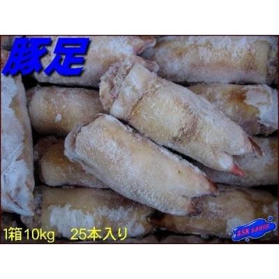 国産生豚足10本程度で4kg程度入り とんそく トンソク ぶた ブタ てびち テビチ