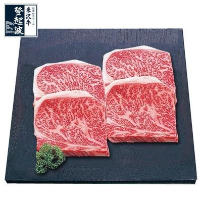 米沢牛 ロースステーキ 120g (4枚)【化粧箱入り】