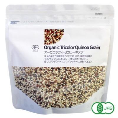 オーガニック・トリカラーキヌア 220g スーパーフード・ローフード対応 無農薬・無添加で安心