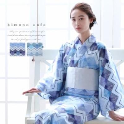 レディース 浴衣 単品 ジグザグ幾何学 ネイビー ライトブルー Sサイズ フリーサイズ TLサイズ ワイドサイズ
