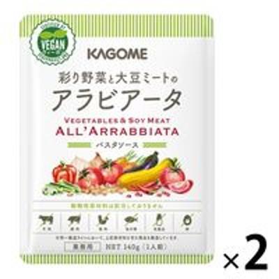 カゴメカゴメ 彩り野菜と大豆ミートのアラビアータ 2袋