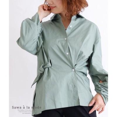 トップス 変形デザイン シャツ ブラウス アシメ アシンメトリー グリーン 緑 レディース レディス サワアラモード 洋服 30代 40代 50代 60代