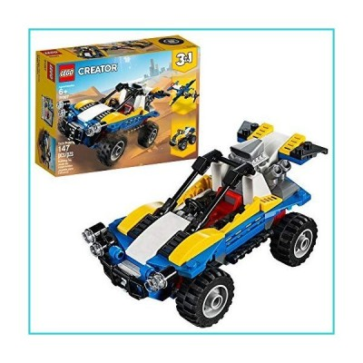 LEGO Creator 3in1 Dune Buggy 31087 Building Kit (147 Pieces)【並行輸入品】