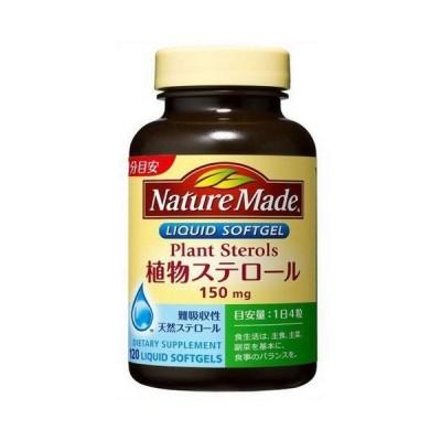 《大塚製薬》 ネイチャーメイド 植物ステロール レギュラーサイズ 120粒(30日分)