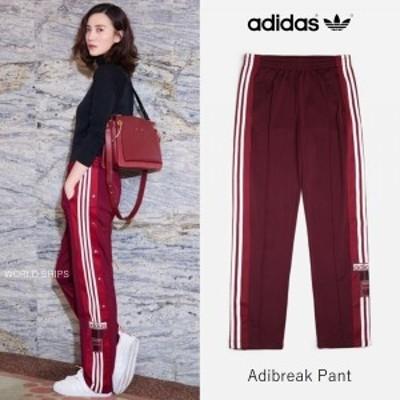 アディダス ジャージ レディース ポッパー パンツ アディダスオリジナルス メンズ スポーツウェア adidas originals Adibreak Popper Pan
