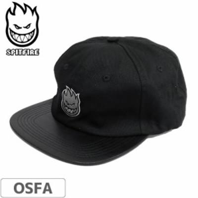 スピットファイヤー SPITFIRE キャップ Lil Bighead Fill Hat ブラック×シルバー NO71