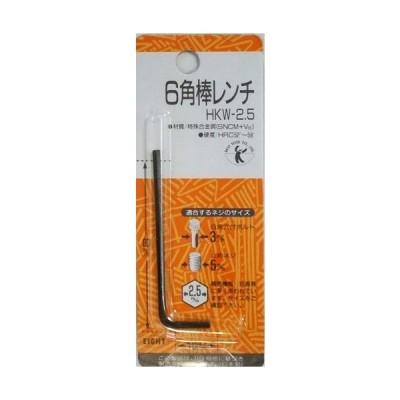 ベストツール 六角棒レンチ 2.5mm HKW-2.5 [A010201]