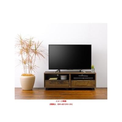 テレビ台 ローボード テレビボード リビング収納 コンパクト 木製 おしゃれ 組み合わせ可能 引き出しタイプ