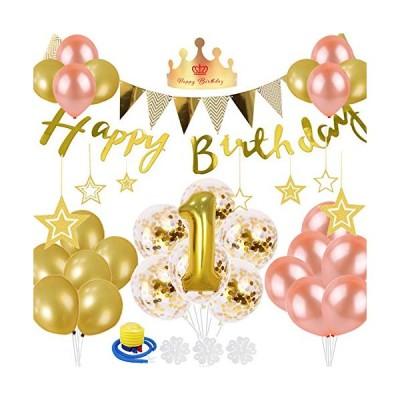 WUKADA 誕生日 飾り セット 風船 ゴールド HAPPY BIRTHDAY 装飾 バースデー ガーランド バースデー パーティー ロー