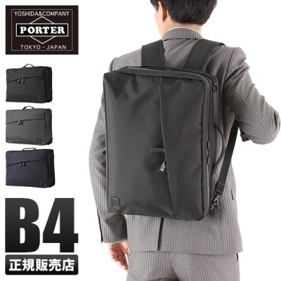 吉田カバン ポーター ビジネスバッグ ビジネスリュック 3WAY メンズ A4 B4 ビュー PORTER 695-05758◎