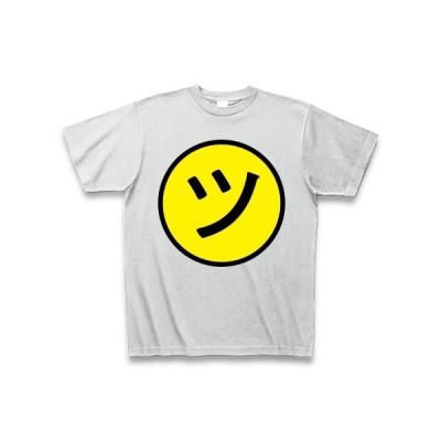 ニコ「ツ」ちゃんマーク Tシャツ Pure Color Print(アッシュ)