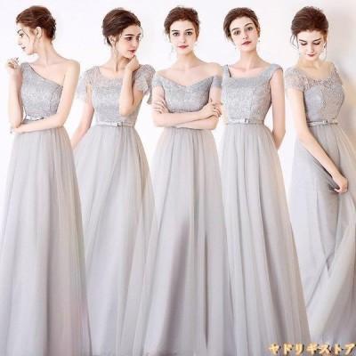 パーティードレス 袖あり ロングドレス ワンピース 安い ブライズメイド 介添え 結婚式 フォーマル 演奏会 音楽会 カラードレス 二次会 花嫁 ウェディングドレス