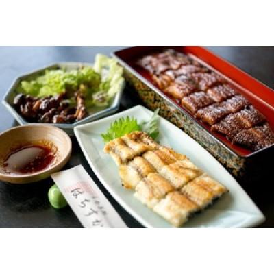 鰻三昧!「うなぎ処はちすか」の蒲焼、白焼、肝焼、三種セット  H026-008
