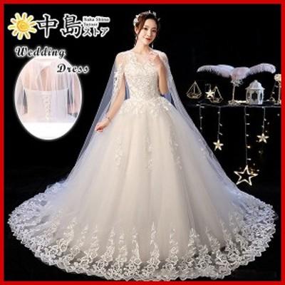 ウエディングドレス 結婚式ドレス プリンセスドレス レース柄 マキシ丈 花嫁ドレス 披露宴 前撮りドレス パーティードレス 演奏会 上品