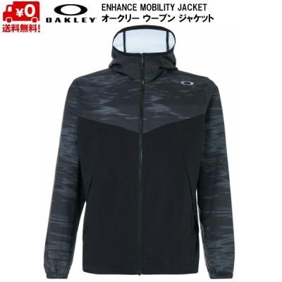 オークリー ウーブン ジャケット ブラックプリント OAKLEY ENHANCE MOBILITY JACKET BLACK FOA400805-00G