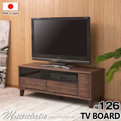 テレビ台 テレビボード ローボード TVボード 幅126cm スライドレール 天然木 ヴィンテージ 日本製 完成品 Mountain マウンテン TC29-016-NS