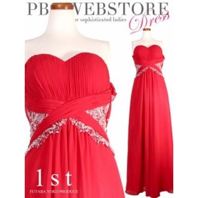 1st ドレス ファースト キャバドレス ナイトドレス ロングドレス レッド 赤 9号 M F2123 クラブ スナック キャバクラ パーティードレス