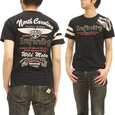 インフィニティ Tシャツ INFINITY バイカー ライダース メンズ 半袖tee BI-9238 黒×オフ白Pt. 新品