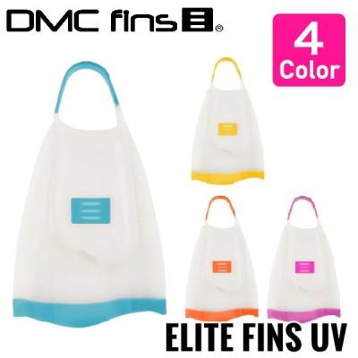 ボディボード DMC スイムフィン エリートフィン ボディサーフィン  UV変化 4カラー BODYBOARD  足ひれ 水泳 ダイビング シュノーケリング ELITE FINS UV
