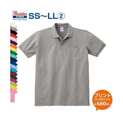 5.8ozT/Cポロシャツ カラー2 Printstar(プリントスター) SS.S.M.L.LL (オリジナルプリント対応) ポロシャツ メンズ レディース 半袖 ポケット付 無地 XS.XL
