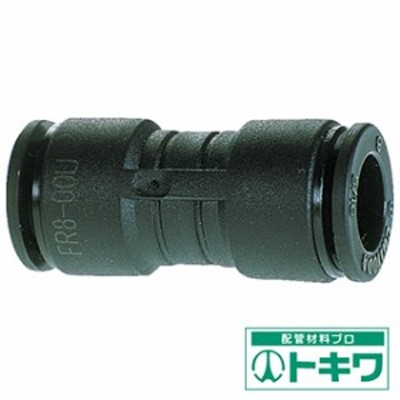 チヨダ ファイブユニオン 4mm FR4-00U ( 1585975 )