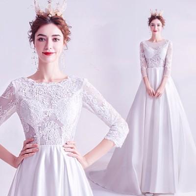 ウエディングドレス aライン セクシー 白 ロングドレス 長袖 結婚式 花嫁 ブライダル ウエディングドレス 二次会 パーティードレス 演奏会 フォーマルドレス