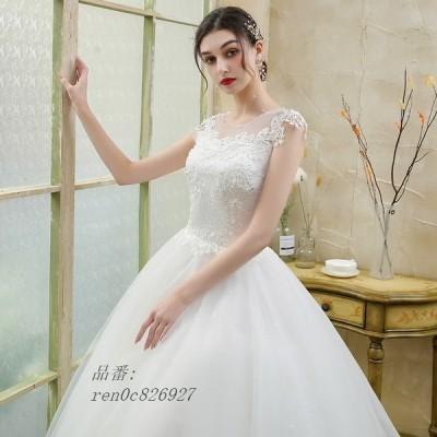 ウェディングドレス ウェディングドレス白 パーティードレス 可愛いレース 花嫁ロングドレス 結婚式 挙式 トレーンライン エレガント 二次会 お呼ばれ