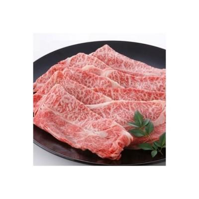 南九州市 ふるさと納税 【全6回】小田牛の定期便