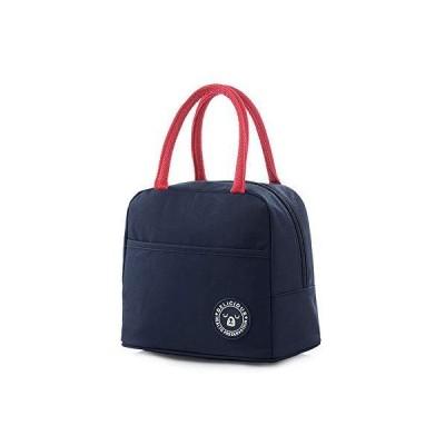 Mziart 断熱ランチバッグ かわいい 再利用可能 ランチトートバッグ ポケット付き ランチボックスオーガナイザー ランチクーラーバッグ レディース