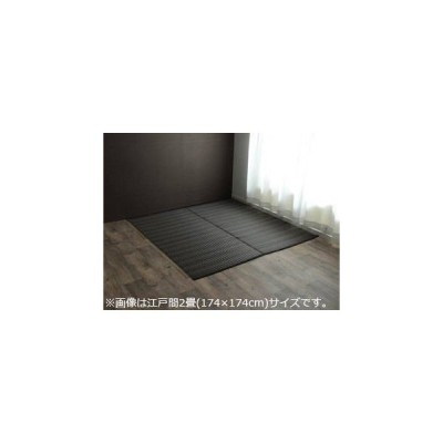 IKEHIKO イケヒコ メーカー直送代引不可  洗える PPカーペット アウトドア ペット ブラウン 江戸間2畳(約174×174cm) 2126402