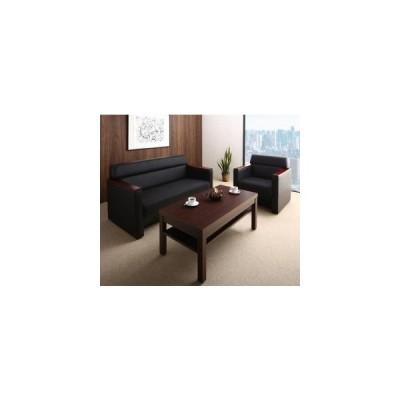 ソファ ソファー 条件や目的に応じて選べる高級木肘デザイン応接ソファセット ソファ2点 テーブル 3点セット 1人掛け+2人掛け