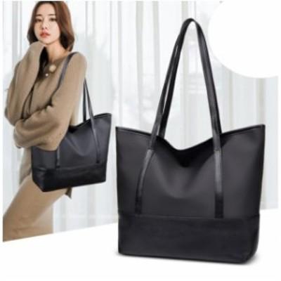 送料無料:ナイロントートバッグ 撥水 男女兼用 ショルダーバッグ 軽量 ブラック 防水 ショッピングバッグ