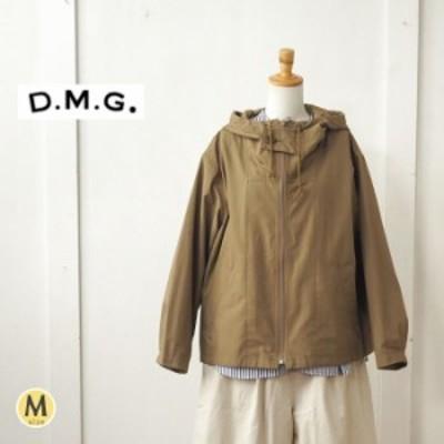 DMG ディーエムジー ひんやりナイロン素材スプリングフードジャケット / SHLTECH素材で軽くて涼しい羽織り カジュアルな春ジャケット レ