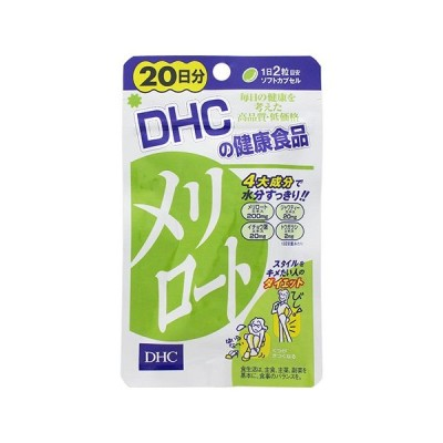 [DHC]メリロート 40粒 20日分