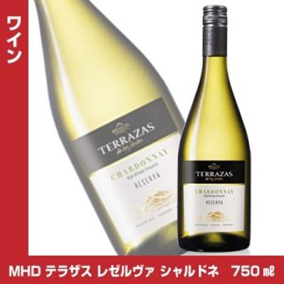 テラザス レゼルヴァ シャルドネ 750ml  アルゼンチン 白ワイン MHD  正規品