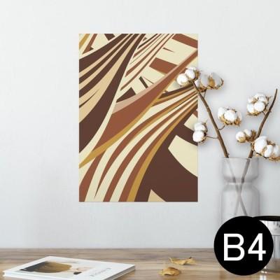 ポスター ウォールステッカー シール式 257×364mm B4 写真 壁 インテリア おしゃれ wall sticker poster 茶色 ブラウン 模様 006547