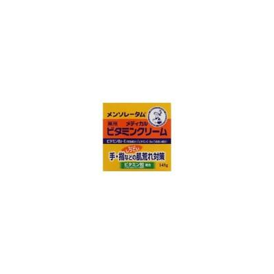 ロート製薬 メンソレータム ビタミンクリーム <145g>