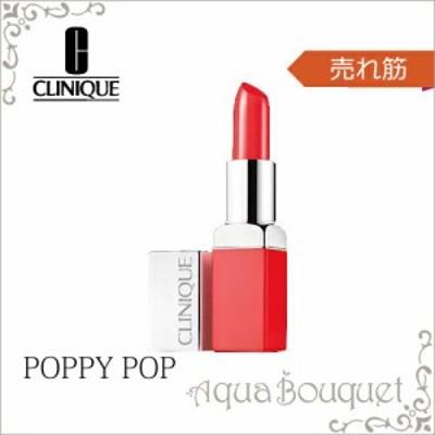 【お取り寄せ注文】クリニーク ポップ リップカラー 3.8g ポピー ポップ ( 06 POPPY POP ) CLINIQUE POP LIP COLOUR