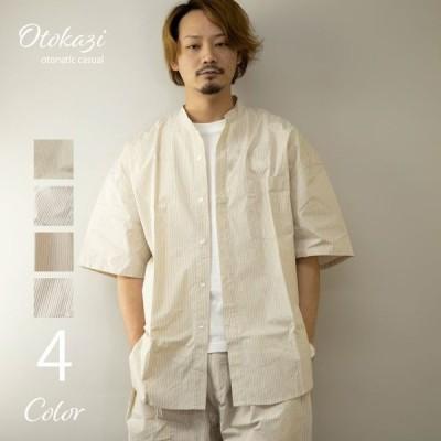 ノーカラーシャツ メンズ 半袖 セットアップ対応 ビッグシルエット ストライプ柄 バンドカラーシャツ 半袖シャツ ビッグシャツ オーバーシャツ カジュアルシャツ